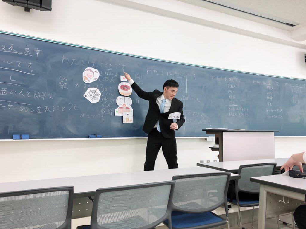 仙台入門ギター弾き語り倶楽部の講師の佐々木が日本語教師を志していた頃の写真