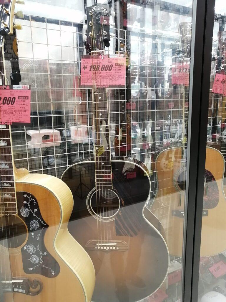 ハードオフ仙台荒井店のアコースティックギター売り場で売られているギブソンJ-100