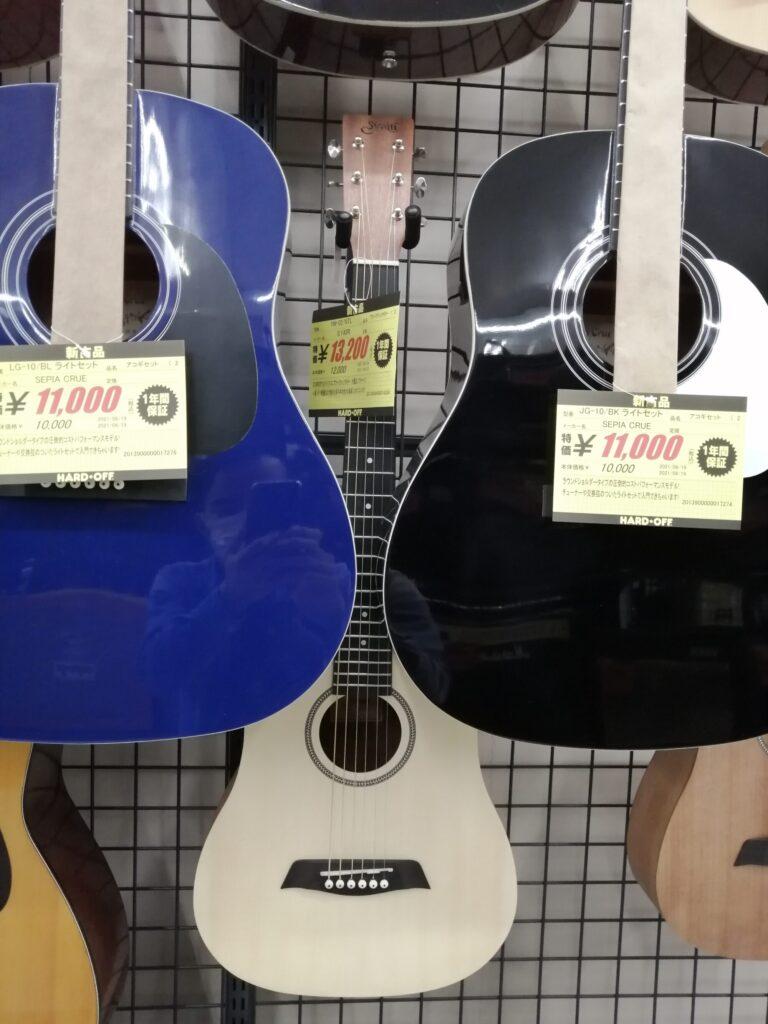 ハードオフ仙台荒井店のギター売り場で売られているS.ヤイリのミニギター