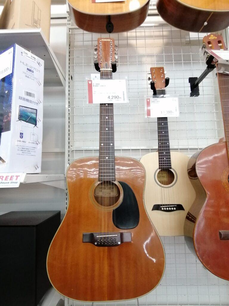KASUGAの12弦ギター